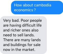 カンボジアのコロナによる経済への影響